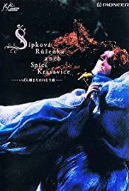 Briar-Rose or the Sleeping Beauty Poster