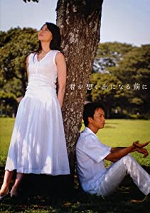 itunes movie trailer download Kanashimi no ketsumatsu by none [WEBRip]
