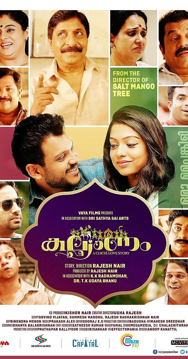 Kalyanam (2018) - Full Cast & Crew - IMDb