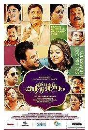 Kalyanam Poster