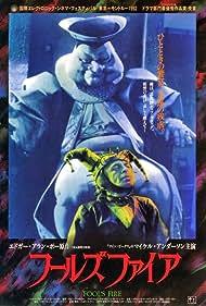 Fool's Fire (1992)