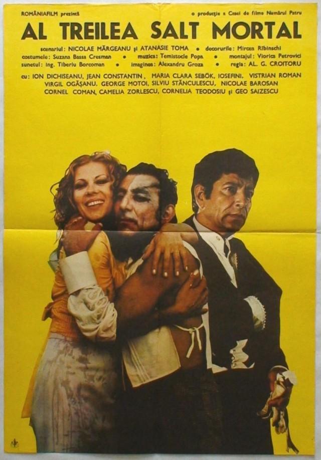 Al treilea salt mortal ((1980))