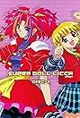 Super Doll Lika-chan (1998) Poster
