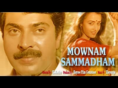 Top 10 must watch hollywood movies Mounam Sammadham by Sibi Malayil [hddvd]