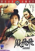 Feng Fei Fei