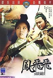 Feng Fei Fei Poster