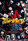 Kakegurui: The Movie