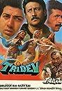 Tridev (1989) Poster