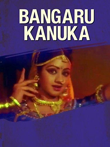 Bangaru Kanuka ((1982))