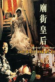 Queen of Temple Street Poster