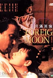 Foreign Moon Poster