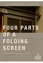 Four Parts of a Folding Screen