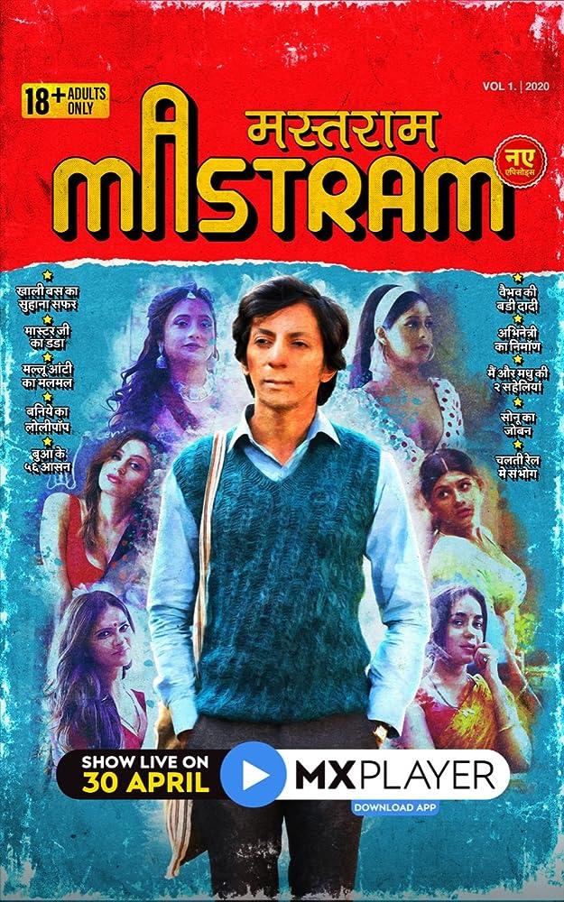 Mastram 2020 S01 Hindi MX Original Complete Web Series 900MB HDRip