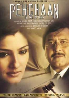 Vinod Khanna Pehchaan: The Face of Truth Movie