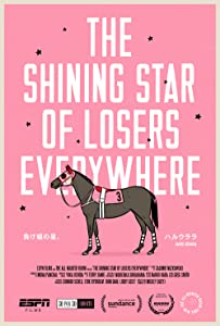 Movie trailer divx download The Shining Star of Losers Everywhere by none [QHD]