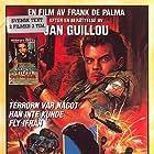 Private War (1988)