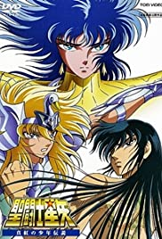 Saint Seiya: Legend of Crimson Youth Poster