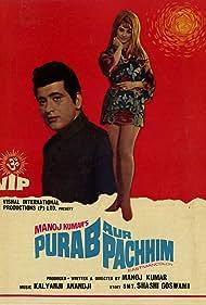 Purab Aur Pachhim (1979) Poster - Movie Forum, Cast, Reviews