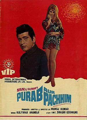 Purab Aur Pachhim movie, song and  lyrics