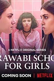 Andria Tayeh, Noor Taher, and Rakeen Saad in AlRawabi School for Girls (2021)