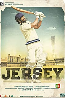 Jersey (2019)