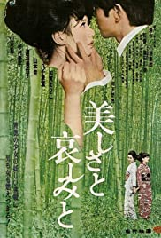 With Beauty and Sorrow Poster