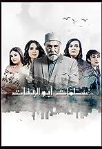 Salamat and His Daughters