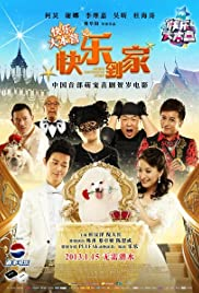 Bring Happiness Home Poster
