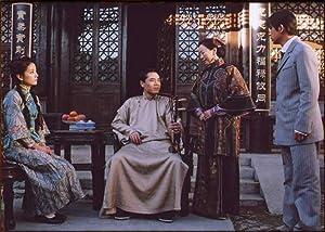 Hong Pan Kong Lifu Movie