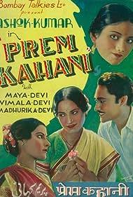 Prem Kahani (1937)