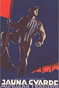 Molodaya gvardiya (1948)