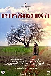 Put Ruzama Posut Poster