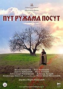 Downloadable videos movies Put Ruzama Posut Serbia [UltraHD]