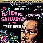 Yôjinbô (1961)