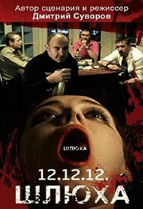 3gp movie clip download Shlyukha by none [1280x800]