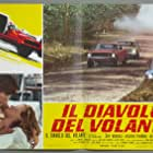 Jeff Bridges and Valerie Perrine in The Last American Hero (1973)