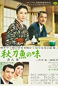 Sanma no aji Poster - Movie Forum, Cast, Reviews