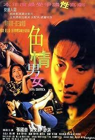 Sik ching nam lui (1996)