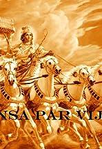 Hinsa Par Vijay