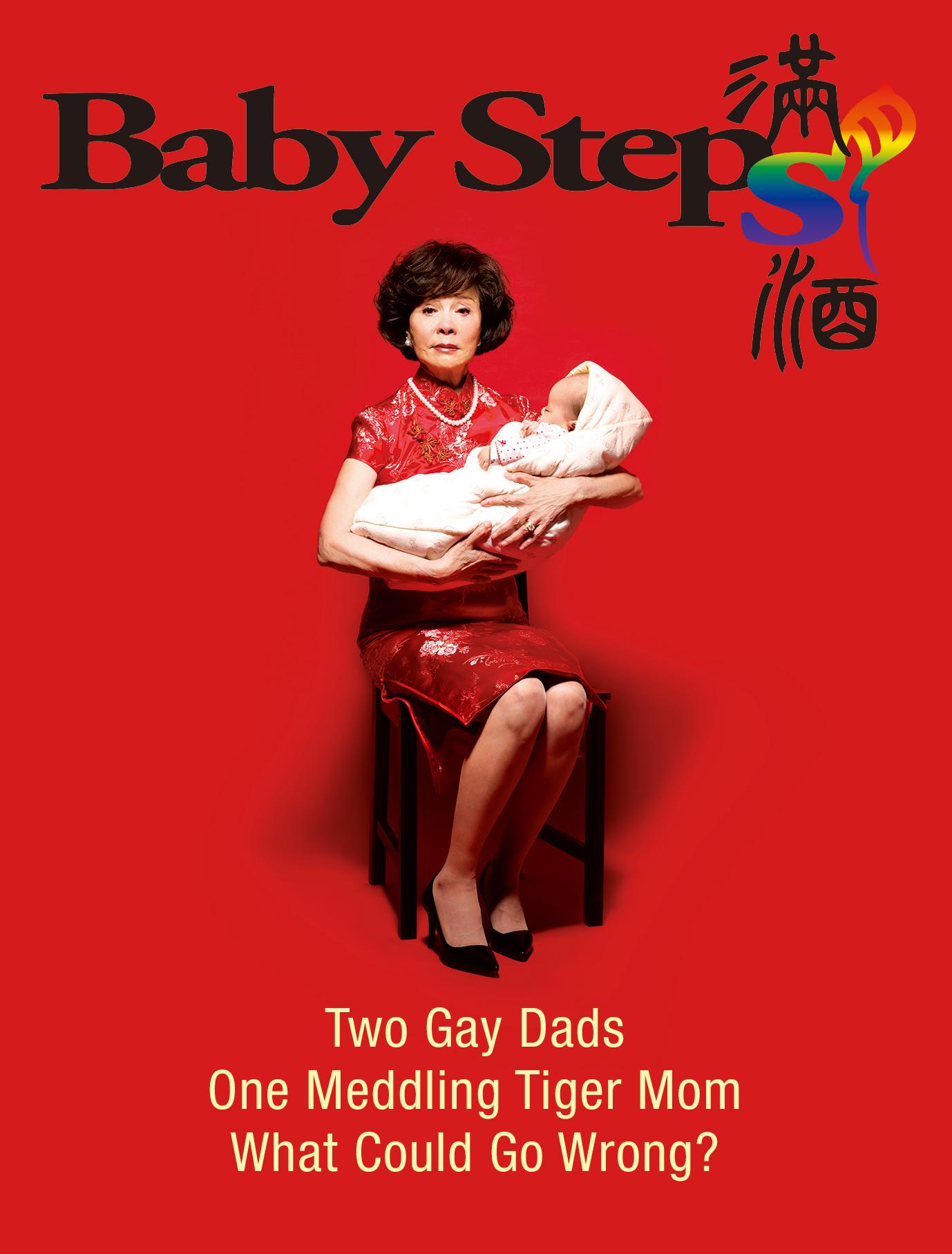 Baby Steps (2015) - IMDb