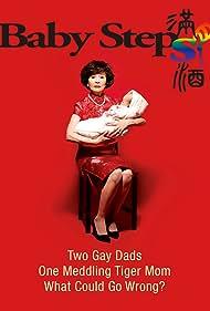 Ah-Lei Gua in Baby Steps (2015)