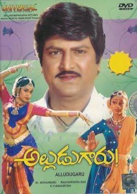 K. Raghavendra Rao Alludugaru Movie