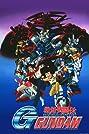 Mobile Fighter G Gundam (1994) Poster