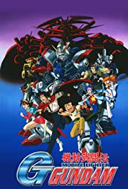 Mobile Fighter G Gundam Poster