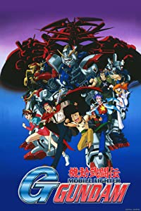 Mobile Fighter G Gundam tamil dubbed movie download