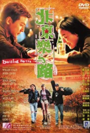 Beijing Rocks Poster