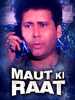 Maut Ki Raat movie, song and  lyrics