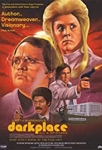 Primary photo for Garth Marenghi's Darkplace