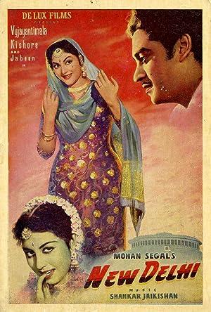 New Delhi movie, song and  lyrics