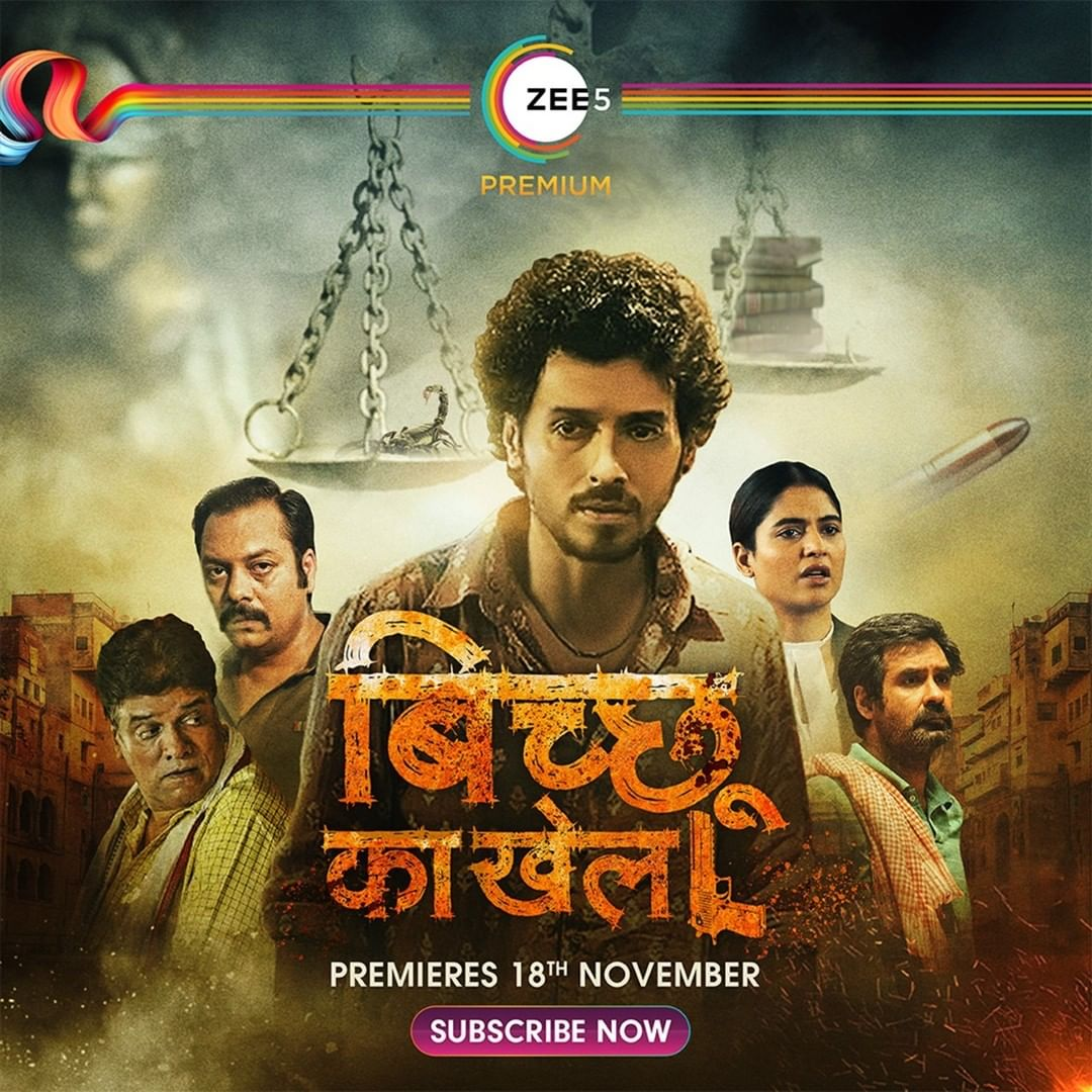 Bicchoo Ka Khel 2020 S01 Hindi ALTBalaji Original Complete Web Series 720p HDRip 1.3GB Download